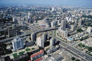 Aerial View of Haidian District in Beijing